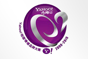 Taiwan: Yahoo Emotive brand Awards Top 3 Brand of Personal Care Category